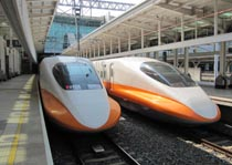 high speed train taiwan